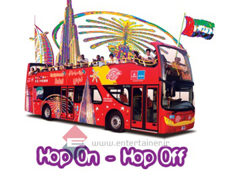 City sightseeing دو روزه